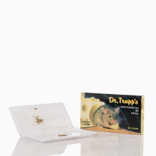 DR-TRAPPS μικρή με κόλλα και δόλωμα. Έτοιμη παγίδα με κόλλα και δόλωμα για αρουραίους.