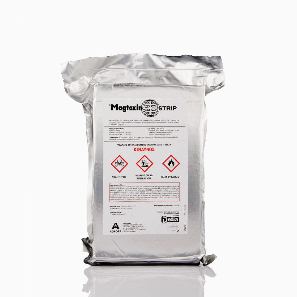 MAGTOXIN STRIPS Σκεύασμα Φωσφορούχου Μαγνησίου σε μορφή πλακιδίων 2340gr