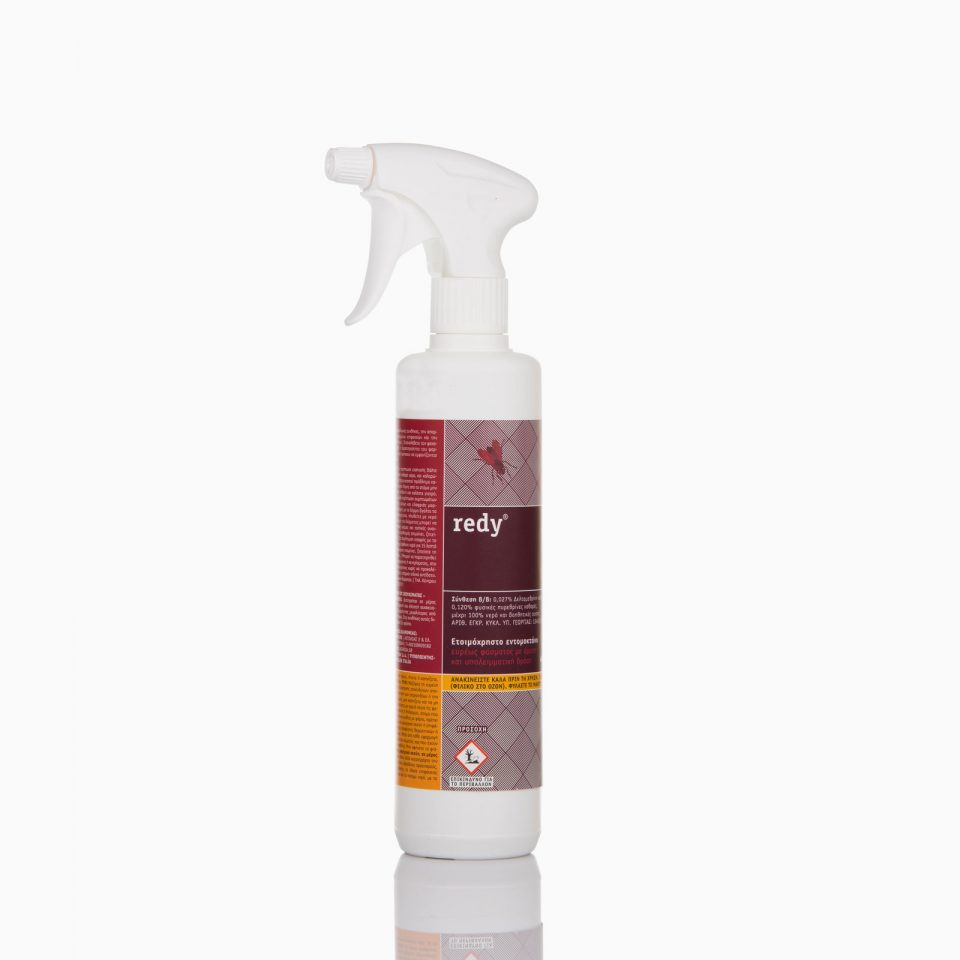 REDY Ετοιμόχρηστο εντομοκτόνο σπρέι για κατσαρίδες, μύγες, κουνούπια, μυρμήγκια, ψύλλους, κλπ.