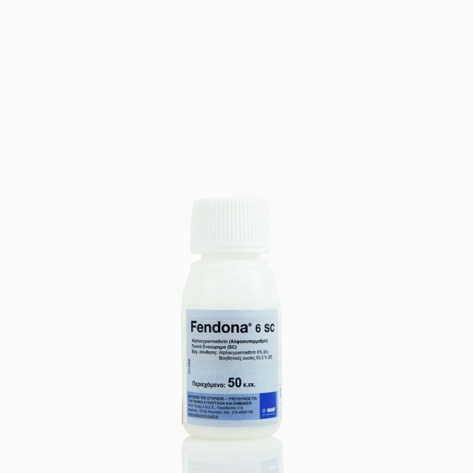 FEDONA-50 Πυρεθρινοειδές εντομοκτόνο επαφής και στομάχου για την καταπολέμηση ερπόντων και ιπτάμενων εντόμων.