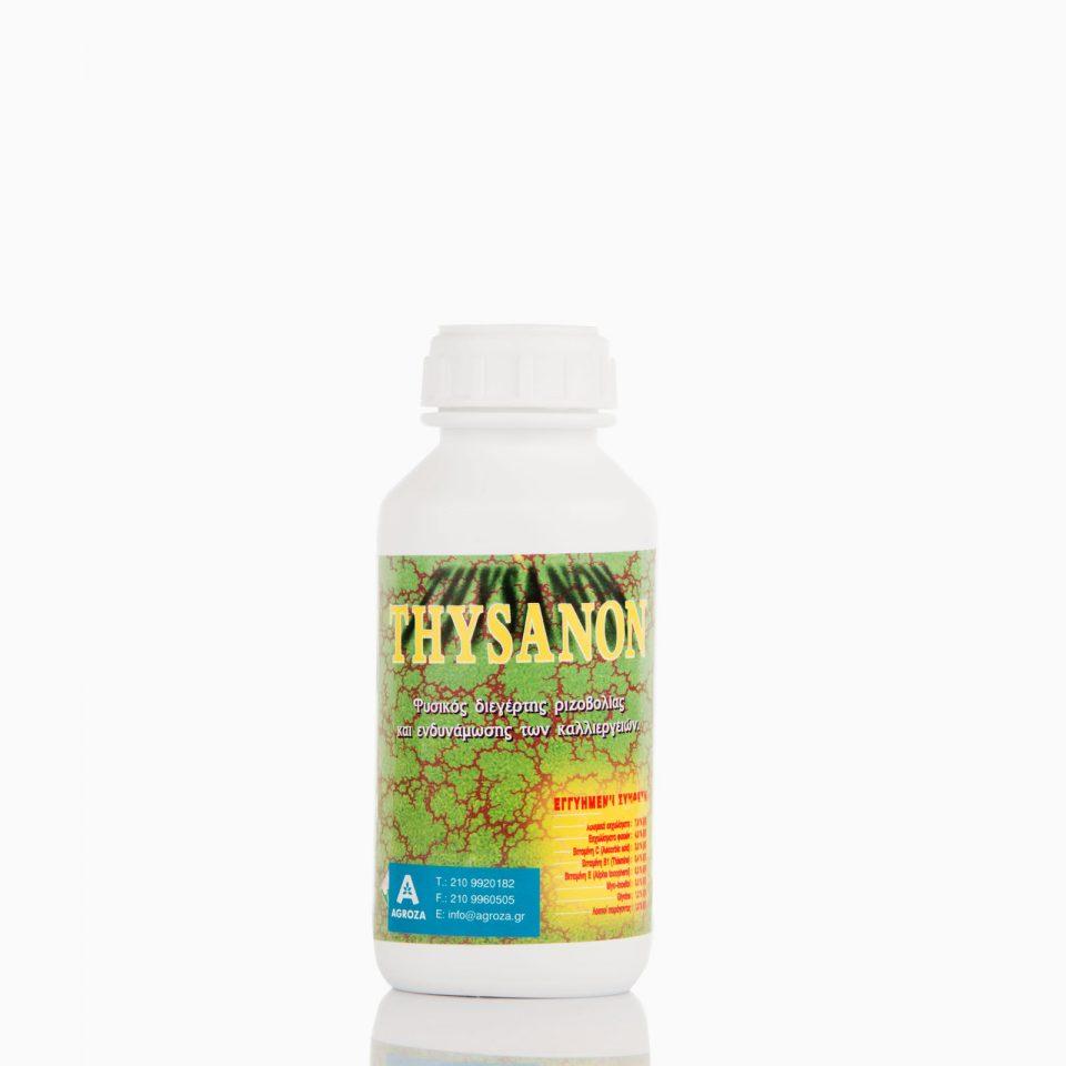 THYSANON Φυσικός διεγέρτης ριζοβολίας και ενδυνάμωσης των καλλιεργειών. Υγρό.