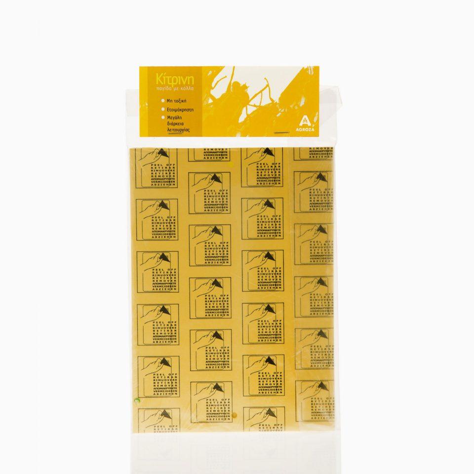 KITRINI-PAGIDA-ME-KOLLA Παγίδες μπλέ ή κίτρινες για έντομα σε όλες τις καλλιέργειες και καλλωπιστικά φυτά,