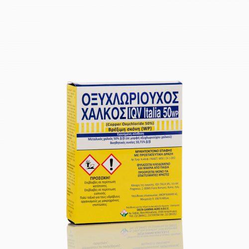 Οξυχλωριούχος χαλκός 50% WP σκόνη βρέξιμη. Βιολογικό