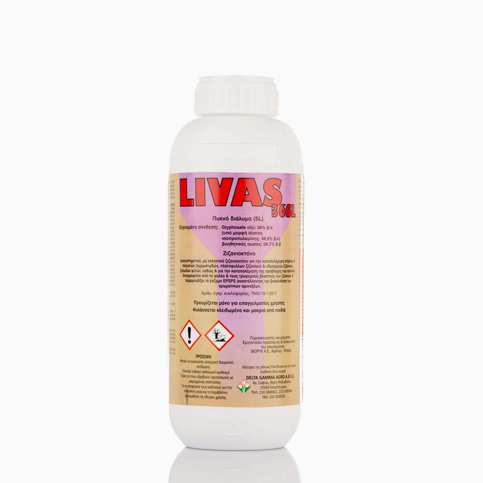 LIVAS-36SL-1ιζανιοκτόνο Glyphosate 36% SL