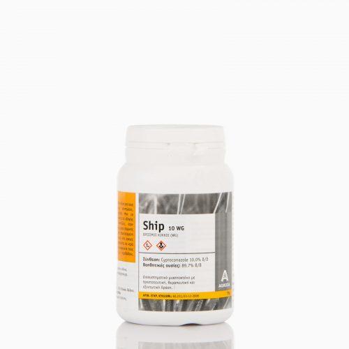 SHIP-75 Μυκητοκτόνο Cyproconazole 10% WG